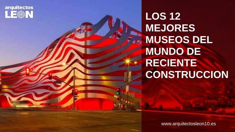 Los 12 mejores museos del mundo de reciente construcción
